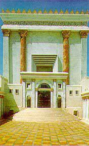 The First Temple - Solomon's Temple