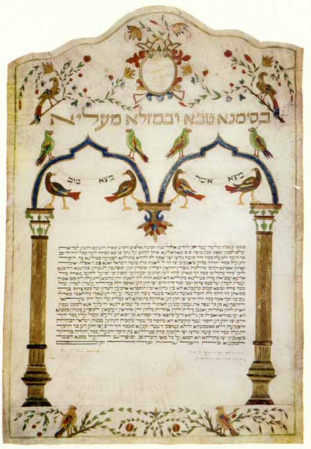 http://www.jewishvirtuallibrary.org/images/Beauty15b.jpg