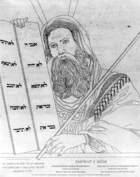 450 x 569 · 36 kB · jpeg, late nineteenth century, Hebraic Section ...