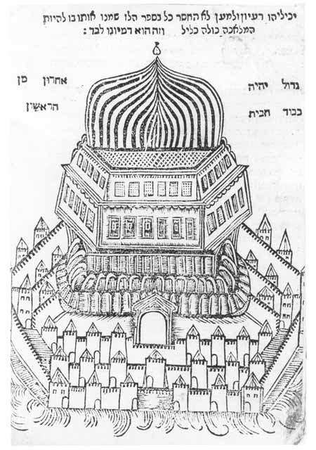 Solomon building the temple coloring pages for Building the temple coloring pages