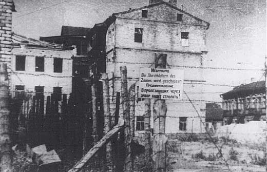 Barbed wire fence surrounding the minsk ghetto jewish