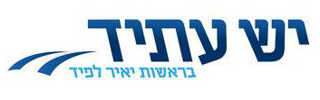 Image result for yesh atid
