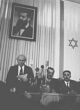 formation of the state of israel The arab-israeli war of of the independence of the state of israel on may 14, 1948 in sent a formation that fought under the.