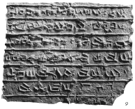 Figure 3. The Ugarit abecedary, 14th century B.C.E. After Virolleaud, Syria, 28, Paris, 195,22.