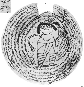 Figure 10. Babylonian cursive script on an incantation bowl of the fifthsixth century C.E. Ibid. Figure 187.