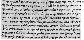 Figure 19. Sephardic cursive letter of 1053 C.E. Cambridge University Library, T-S. 13. J.9.4.