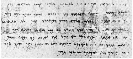 Figure 1. The oldest known example of Aramaic square script, a papyrus deed of 515 B.C.E.
