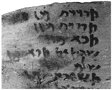 Figure 2. The transition to Jewish square script is shown in this document of c. 300 B.C.E. Berlin, Staatliche Museum, Papyrus 10678.