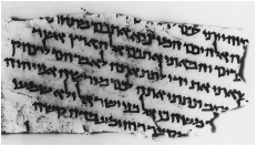 Figure 7. Passage from Exodus in Jewish square script, first half of the second century c.e Jerusalem, Israel Dept. of Antiquities and Museums.