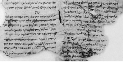Figure 8. Excerpt from Palestinian Targum, c. seventh century C.E. in Jewish square script. Cambridge University Library, T-S. 20. 155.