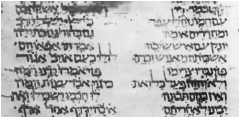 Figure 10. Passage from Deuteronomy in Jewish square script 930 C.E. Leningrad, Public Library, II Firkovitch.