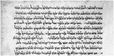 Figure 15. Babylonian square script used for a halakhic Midrash to Leviticus, c. eighth century C.E. Rome, Vatican Library, Ms. Ebr. 66, fol. 42a.