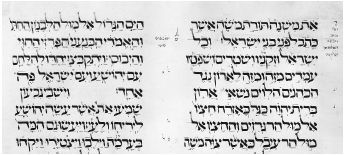 Figure 24. Passage from Joshua in Sephardic square script, 1207. Paris Bibliothque Nationale, Ms. 2235, Heb. 82, fol. 10.