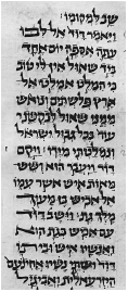 Figure 31. A 12th-century Bible Ms. in arphatic square script, London, B.M., Ms. Add. 21161, fol. 6a.