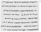 Figure 1. Excerpt from letter in Palestine-Syria mashait script, 1094 C.E. Cambridge University Library, T-S. 20, 141.