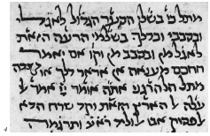 Figure 4. Part of Tanum Yerushalmis commentary on Ecclesiastes in Egyptian mashait script, 1326. London, British Museum, Ms. Or. 5063, fol. 142a.