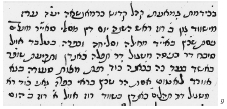 Figure 9. The Parsic mashait script of today. London, S.A. Birnbaum Collection.
