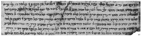 Figure 16. Deposition by a witness in Sephardic mashait script, 1096 C.E. Barcelona Cathedral Library.