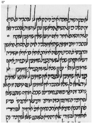 Figure 17. Responsa of 1417 in Sephardic mashait script. Cambridge University Library, Ms. Add. 499, fol. 324v.