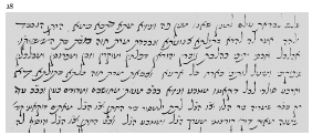 Figure 18. Marriage deed printed in Sephardic mashait script, London, British Museum, Ms. Or. 7951.