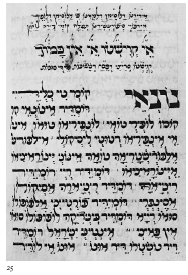 Figure 25. Italian translation of a hymn, written in Hebrew Italkian mashait script, 1383. London, British Museum, Ms. Or. 2433, fol. 78b.