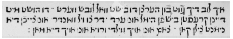 Figure 33. Ashkenazic mashait script in a book printed in Yiddish, 1543.
