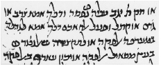 Figure 34. A manuscript of 1520 in Southern Karaitic mashait script. London, British Museum, Ms. Or. 2406.
