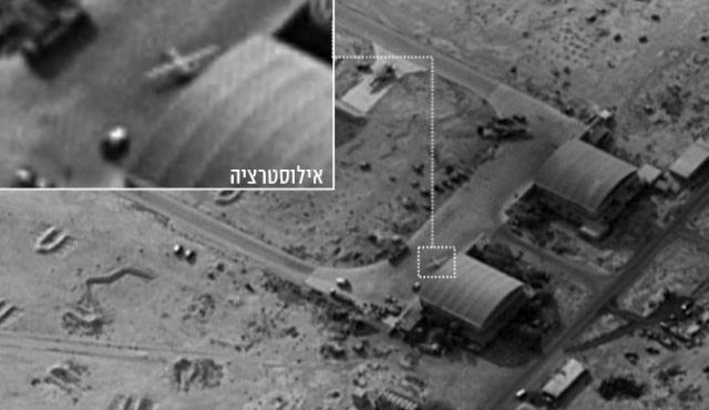 Destroyed Iranian Drone Control Center