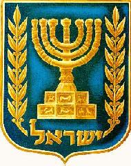 Jewish Holidays amp Festivals Table of Contents