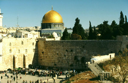 history overivew of the western wall