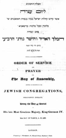 Order of Service and Prayer