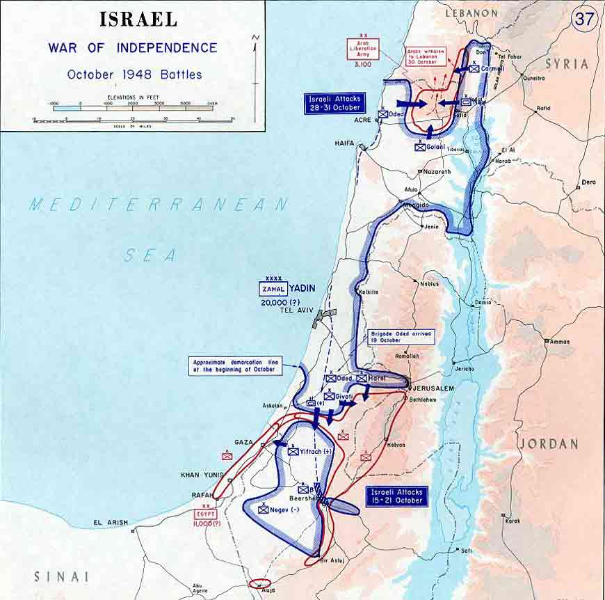israeli wars from 1948 to present essay Essay on palestinian israeli  most unstable and constant wars in modern world history the israeli military have  ever present on going israeli.