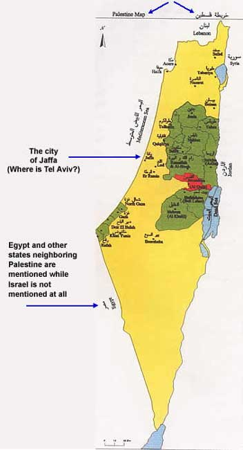Palestinian Maps Omitting Israel